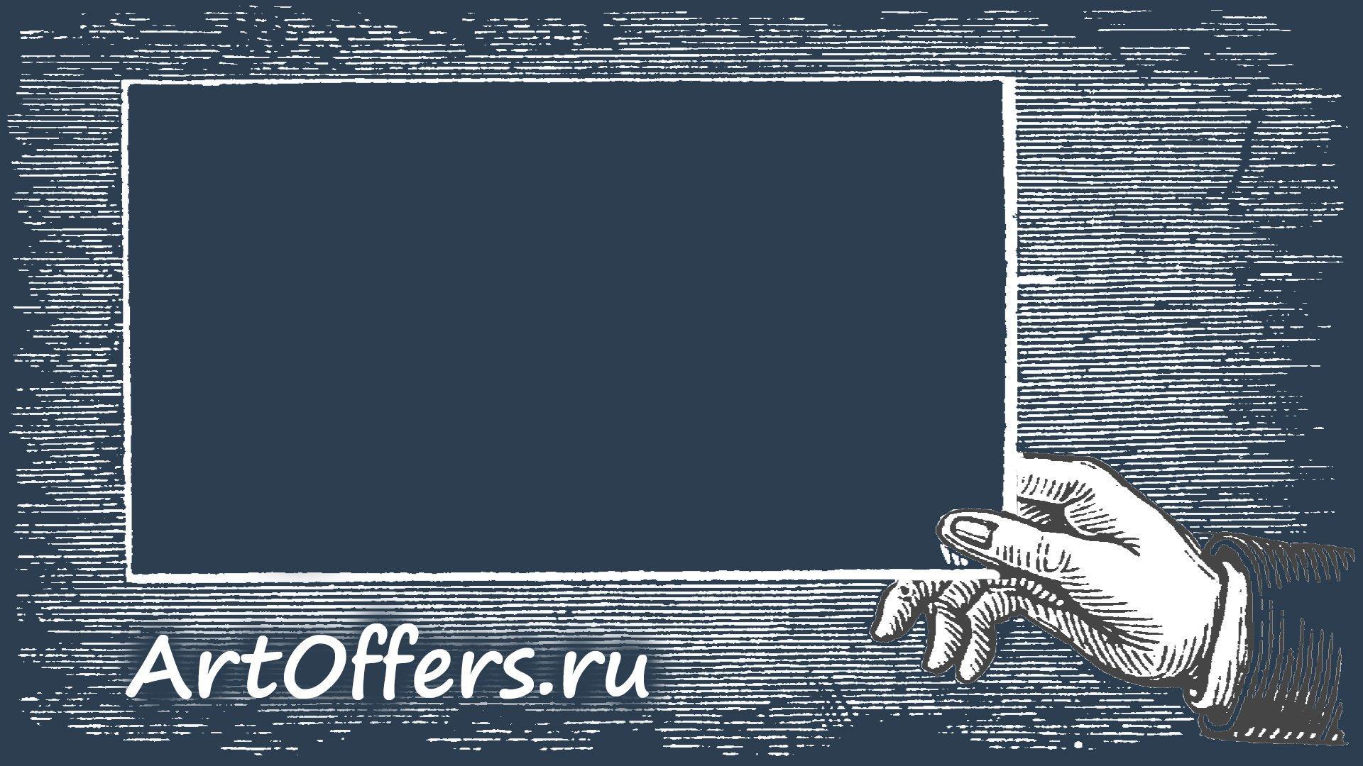 здравствуйте развивающаяся Kot Tattoo Studio ищет видеографа на